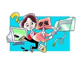 """家電有問題上網搜索靠譜嗎?永州市消委提示:家電售后防""""李鬼""""上門"""