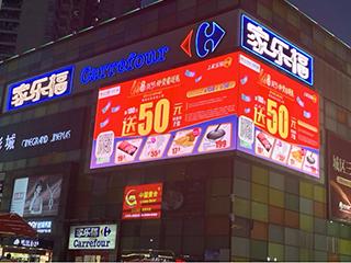 苏宁家乐福CEO田睿:家乐福首次参战618,两大消费场景五大补贴