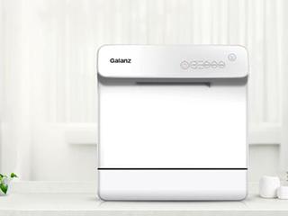 618抢购这台格兰仕洗碗机,小两口洗碗不用愁