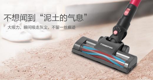 京东618带你见证十大品牌,吸尘器哪个牌子好?
