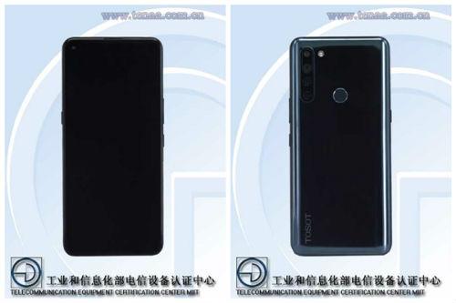 格力首款5G手机入网:四摄+后置指纹