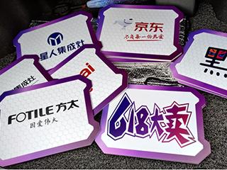 六大品牌,七城连线,京东厨卫618超时空直播玩嗨了!