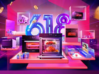 凯度蒸烤箱成功掀起618品质购物狂潮!