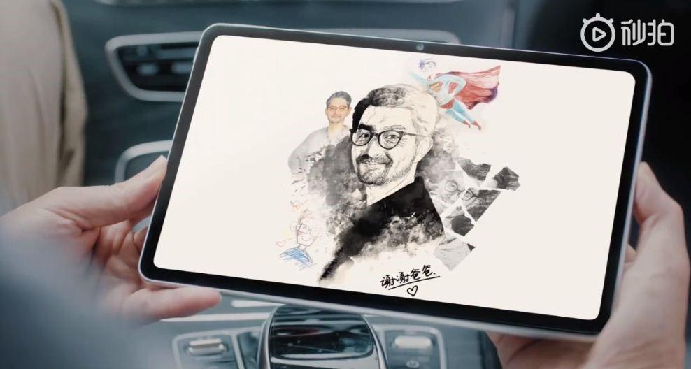 荣耀平板V6发布父亲节视频,方寸之上描绘深沉父爱