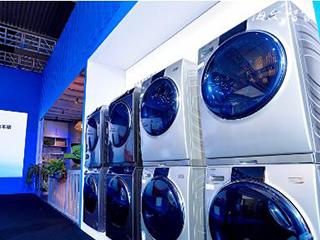 海尔不卖洗衣机了?海尔:只说对一半,现在还卖场景!