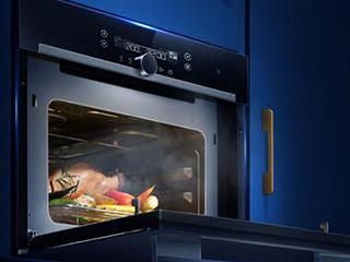 华帝新品微蒸烤一体机i31001:专业还原美食本真滋味,尽情挑逗味蕾!