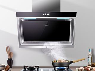 夏季厨房清洁无油烟,离不开Ta的助力!