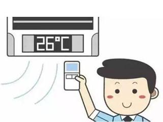 夏季开空调应注意什么?这些细节一定要牢记