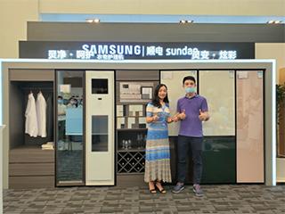 三星创新生活方式类家电新品广东区域线下首发