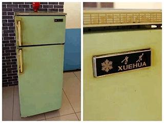 明确使用年限,提高换新意识,你家的冰箱需要换了吗?