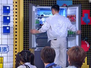 《拜托了冰箱》为明星打造理想冰箱 海信真空冰箱来助力