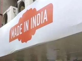 """小米""""印度制造""""声明遭当地炮轰:伤害印度人民的感情"""