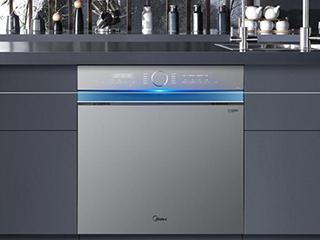 灭菌烘存更健康,美的中式灭菌洗碗机P40