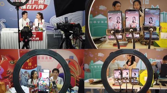 广州首届直播节盛况 /图源:网络