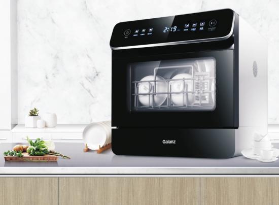 家电让家更温暖 格兰仕洗碗机坚持科技创新为健康加油