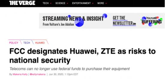 """华为、中兴通讯被列为""""美国国家安全威胁"""""""