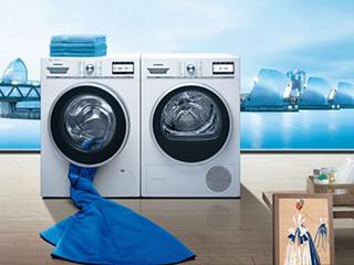 注意 明确洗衣机使用年限及时换新,洗衣安全又健康!
