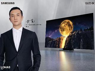 """奥斯卡评委黄觉:三星QLED 8K电视是我表达艺术的""""万能载体"""""""