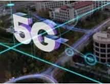 5G手机值得买吗?