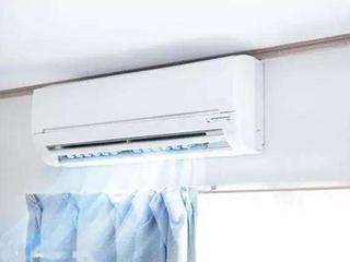 天热买空调?当心,市场上近半数产品要淘汰了!
