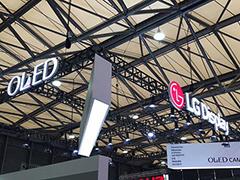 LG Display或将无限期推迟坡州10.5代OLED生产线