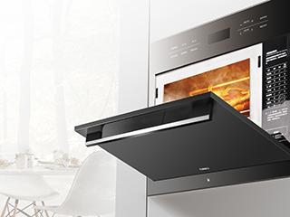 复刻花样美食 格兰仕Q5D微蒸烤一体机给出完美表现