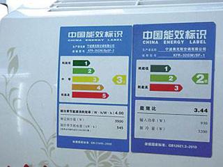 空调新标实施 消费者大多不知情