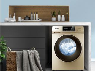 洗净铅华美菱洗衣机带你净享开挂人生