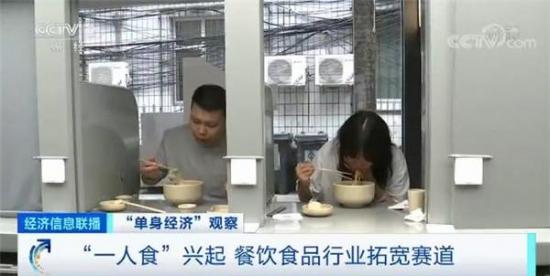 """单人电饭煲成""""爆款""""  家电刮起""""迷你""""风"""