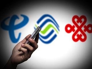 运营商之殇:5G的步伐 3G的服务