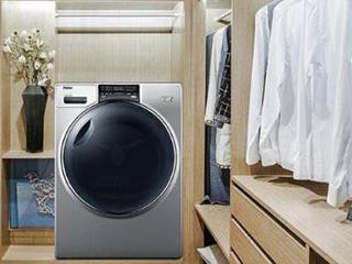 雨水大了衣服只能靠干衣机?海尔衣联网:已有良策