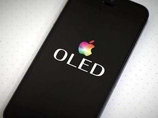 苹果加快转战OLED阵营,引发上下游产业链蝴蝶效应