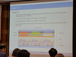 消息称三星QD-LED继任者QNED将于2021年投产