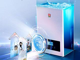 """SAKURA樱花热水器:恰到好处的水量,随心所""""浴""""的生活"""