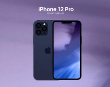 多方确认,iPhone12屏幕变了