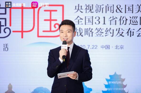 """""""买遍中国"""",一场横跨31省的超级直播来了"""