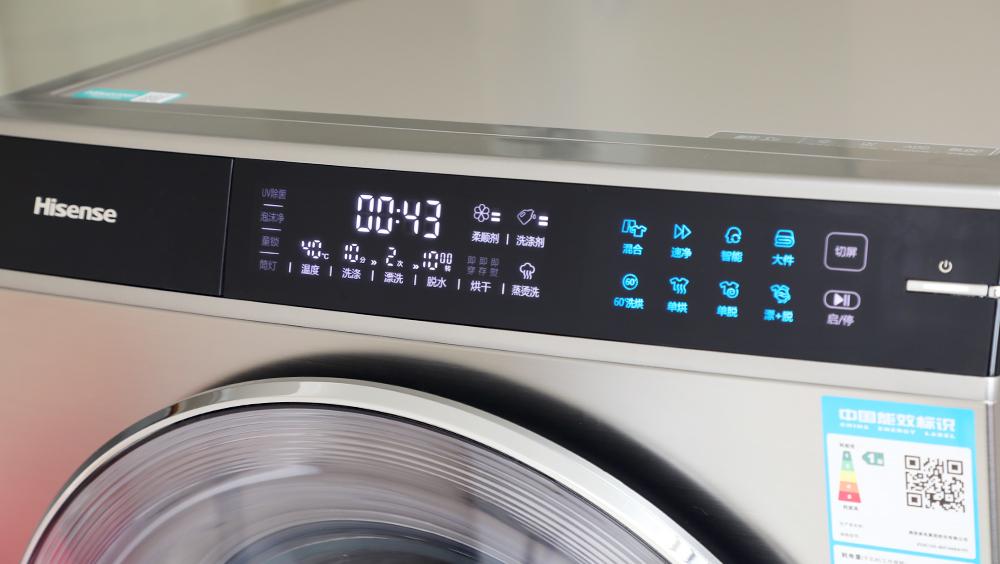 如何解决奶爸的烦恼?海信S9蒸烫洗衣机悄悄告诉你!