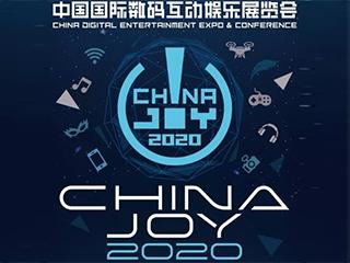 游戏手机成为焦点,ChinaJoy将展出多款游戏手机