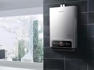 燃气热水器怎么选购?热水器选购攻略来了