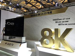 电视新标准发布 拟为8K和OLED等新增四五级能效指标