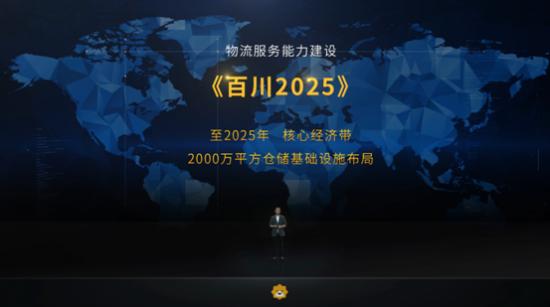 QQ截图20200727162203