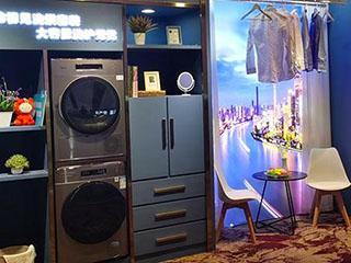 美的洗衣机与联合利华达成战略合作