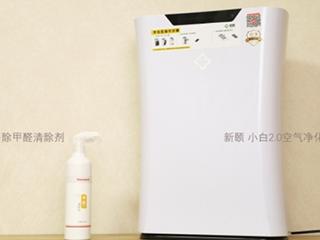 谁才是除甲醛的真高手?空气净化器PK甲醛清除剂
