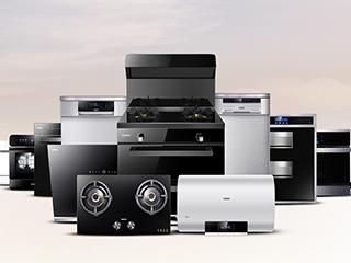 科技创新开花结果 格兰仕智慧厨房将亮相顺德家电展