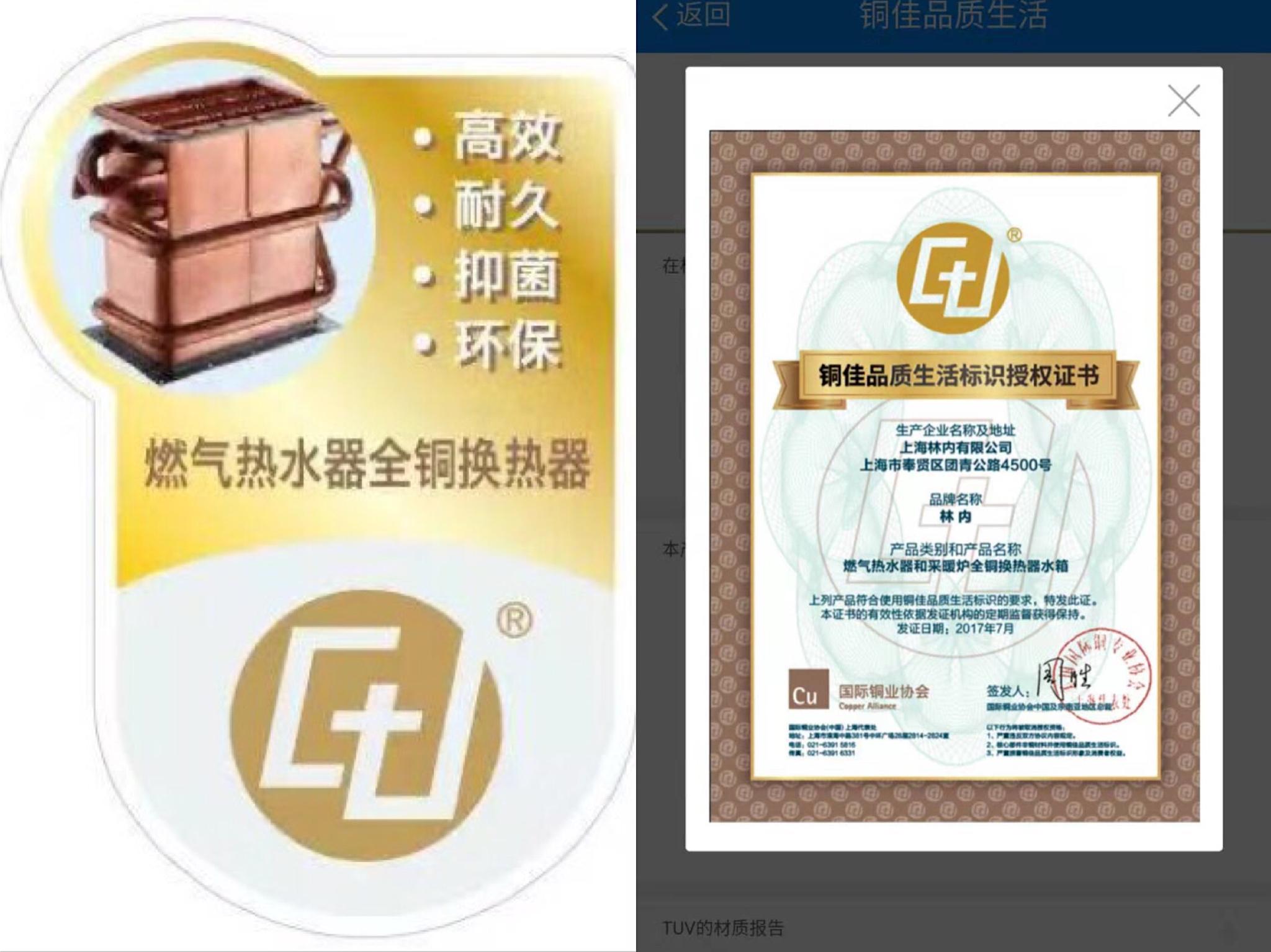 """家电核心部件逐渐""""铜""""化 选购高品质家电还得认准它"""