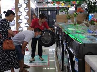 重庆家电消费出现恢复性增长
