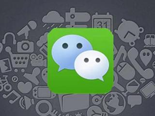 """郭明錤:iPhone年出货量或因""""微信禁令""""衰退25-30%"""