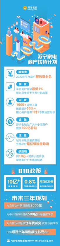 QQ截图20200810113034