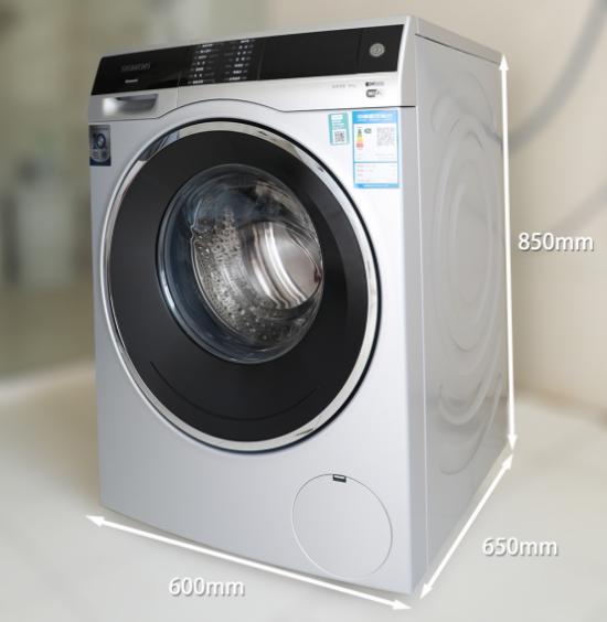 洗出健康穿出舒适,西门子智护系列超氧洗衣机深度评测!(改1)365