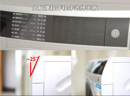 洗出健康穿出舒适,西门子智护系列超氧洗衣机深度评测!(改1)816